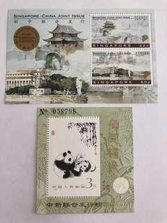 Singapore 1996 china joint issue MS with overprint MNH