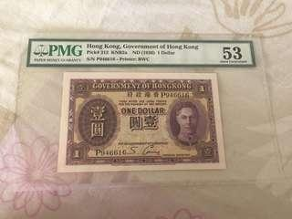 Liquidation Sale - 1936 Government of Hong Kong King George VI Purple $1 Banknote PMG 53 AUNC