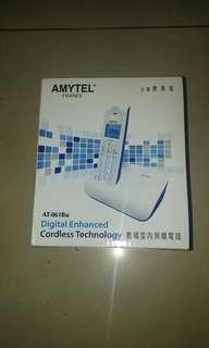 法國 Amytel 數碼室內無線電話