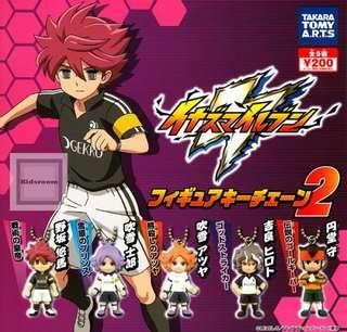 全新 Takara 閃電十一人 戰神的天秤 Inazuma eleven Vol 2 key chain 匙扣 扭蛋 5種