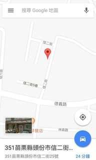 頭份國中(尚順廣場附近)店面+住家5房(4F半)