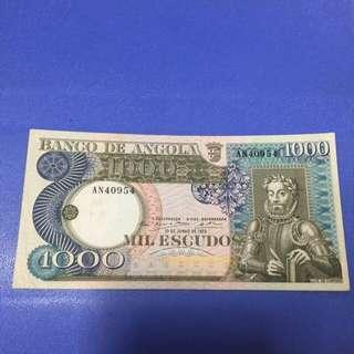 1973年 葡屬 安哥拉🇦🇴 1000 Mil 紙幣