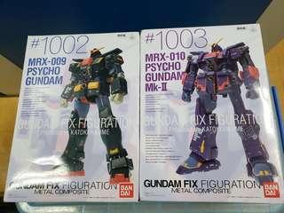 Bandai Fix Metal Composite 2盒 重高達 1002 1003