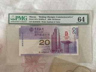 Liquidation Sale - 2008 Beijing Olympic Macau 20 Patacas Commemorative Banknote Repeater Numbers 404040 PMG 64 UNC