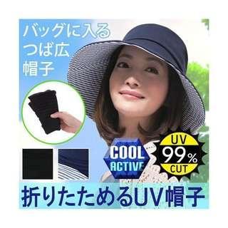 🇯🇵🍁🍁秋天行山必備~UV cut Cool Max 防曬帽 帽子