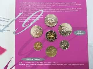 97紀念新鑄錢幣套裝