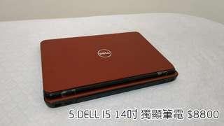5.DELL I5 14吋 獨顯 筆電