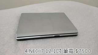 4.NEC I7 12.1吋 筆電