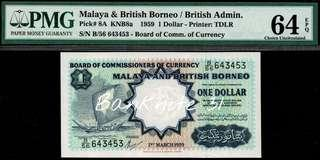 1959 Malaya & British Borneo $1 🌟PMG Graded 64EPQ🌟