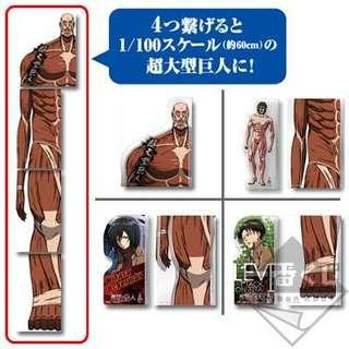 Attack On Titan Ichiban Kuji Ruler Set