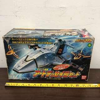 🚚 BANDAI 2000 Popynica Plus Artdessei Set with GUTS Wing One and Two [K7]