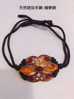 🚚 波蘭波羅的海 古希臘活動式手環