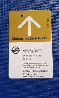 MRT 1st day Operation Commemorative Ticket