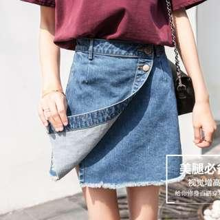 Asym Denim Skirt / Frayed Skirt / Wrapped Skirt