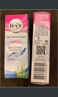 Veet 脫毛膏試用裝,每枝25gm(如圖),現售每枝$10。「請勿議價」。 最後兩枝。