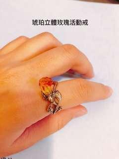 🚚 波蘭波羅的海 琥珀戒指