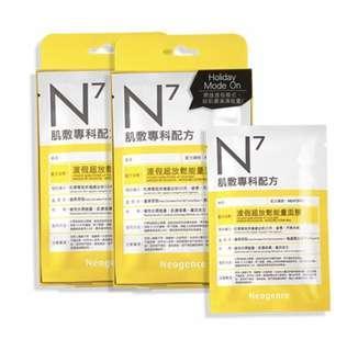 Neogence N7 渡假超放鬆能量面膜(一盒四片)