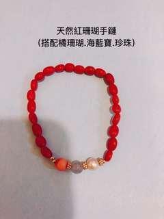 🚚 天然台灣紅珊瑚