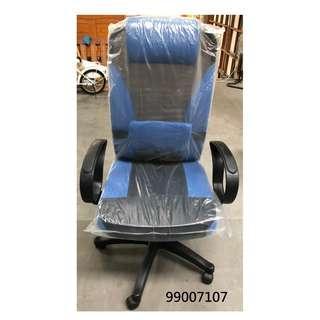 【弘旺二手家具生活館】全新/庫存 高背大型藍色網椅 電腦椅 活動椅 主管椅 吧台椅-各式新舊/二手家具 生活家電買賣