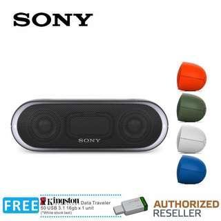 Sony SRS-XB20 Extra Bass Bluetooth Speaker 🔊 [100% ORIGINAL]