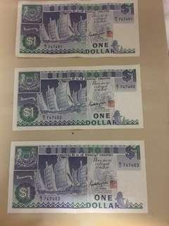 Singapore old $1 notes serial number 747401-747406