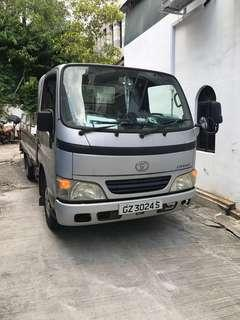 Cheap Lorry Rental With Driver . 24 Hours Mover Transport Delivery