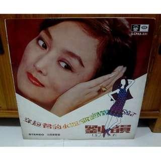 Liu Yun 劉韻 Girl With Mini Skirt 穿短裙的小姐 Vinyl LP Record EMI Pathe 黑胶唱片