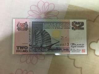 Liquidation Sale - Singapore Ship Series $2 Purple Paper Banknote AA First Prefix AUNC Light Handling Fold