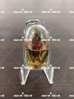 魔魔小舖:泰國佛牌 帕阿贊唐恩 佛曆2561年 聖銅招財路過