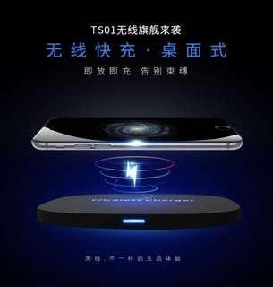 🚚 Qi無線充電器TS01 手機快速無線充電器(iphone相容)