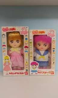 中古絕版 罕有 娛樂金魚眼 華美子 千歲 人型娃娃公仔 連盒 1991年出品