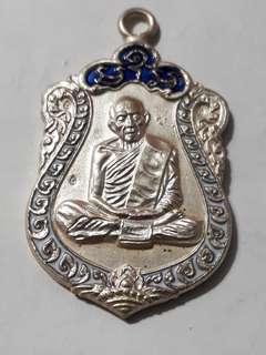 LP Tim Wat Lahanrai BE2518