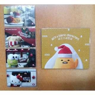 MTR 港鐵 x Sanrio (蛋黃哥/布甸狗/Keroppi/Kitty) 紀念車票 (連封套)