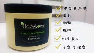 BabyLove™爱贝儿杏仁果磨砂护理