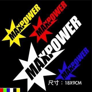 MAXPOWER max power 車貼 汽車貼紙 反光貼 裝飾 警示安全貼紙 防水耐溫