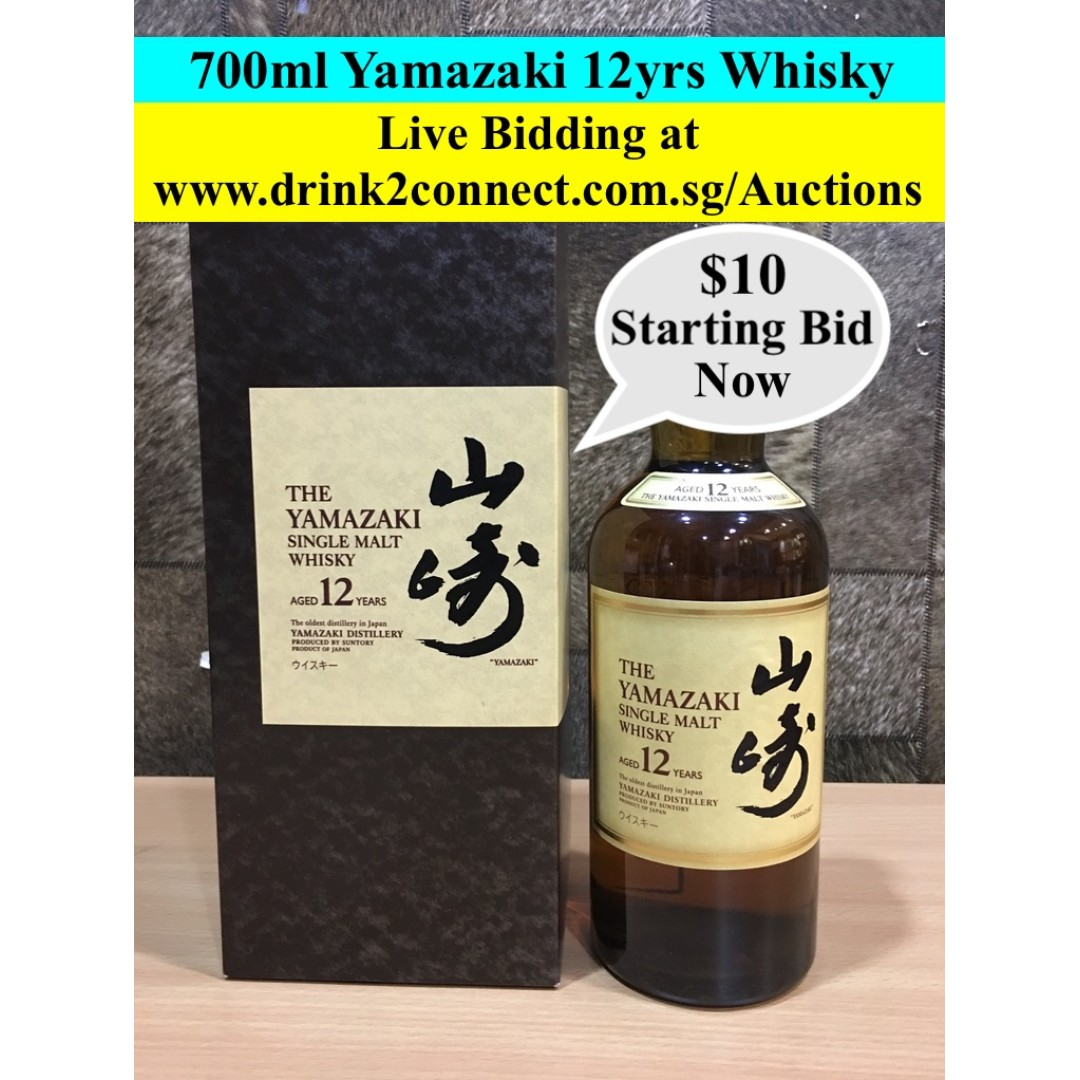 700ml Yamazaki 12yrs Whisky with Alcohol Live Bidding at  www drink2connect com sg/Auctions