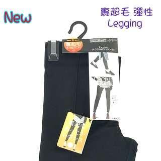 最新入荷 秋冬季 🇯🇵日本 Gunze Tuche 裡起毛 雙向彈性 修腳 legging 褲