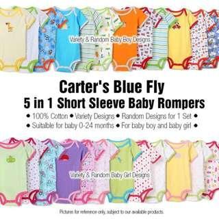 Carter's 5in1