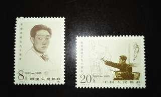 中國1985年徐悲鴻誕生九十周年紀念郵票1套2枚,品相完美