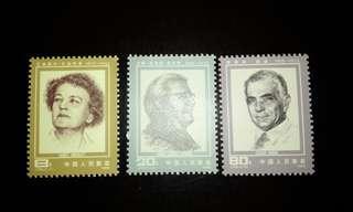 中國1985年J112中國人民之友郵票1套3枚,品相完美