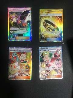 Pokemon SM Card (日版) 自出價