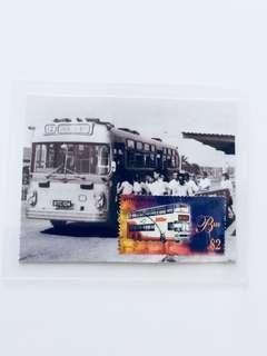 Singapore Stamp Artwork