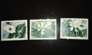 中國1986年T111珍稀瀕危木蘭科植物郵票1套3枚,品相完美
