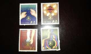中國1985年T105中國傷殘人郵票1套4枚,品相完美
