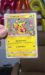 Pokemon 日版限量版卡