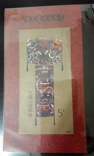 中國1989年T135馬王堆汉墓帛畫小全張,品相完美