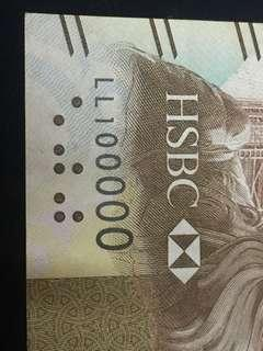 2014HSBC$500