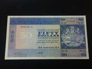 1973HSBC$50