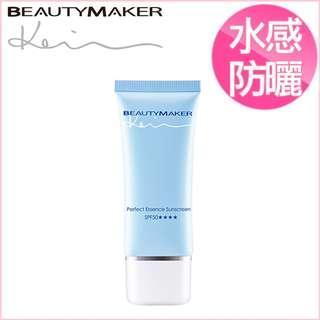 【包平郵】Beauty Maker 【水感防曬水潤奇肌清爽防曬凝露SPF50★★★★】