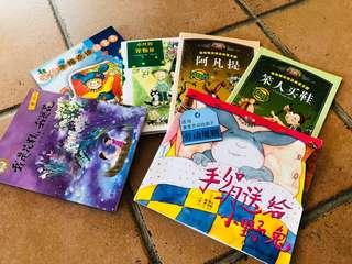 Chinese goodreads for age 7-10